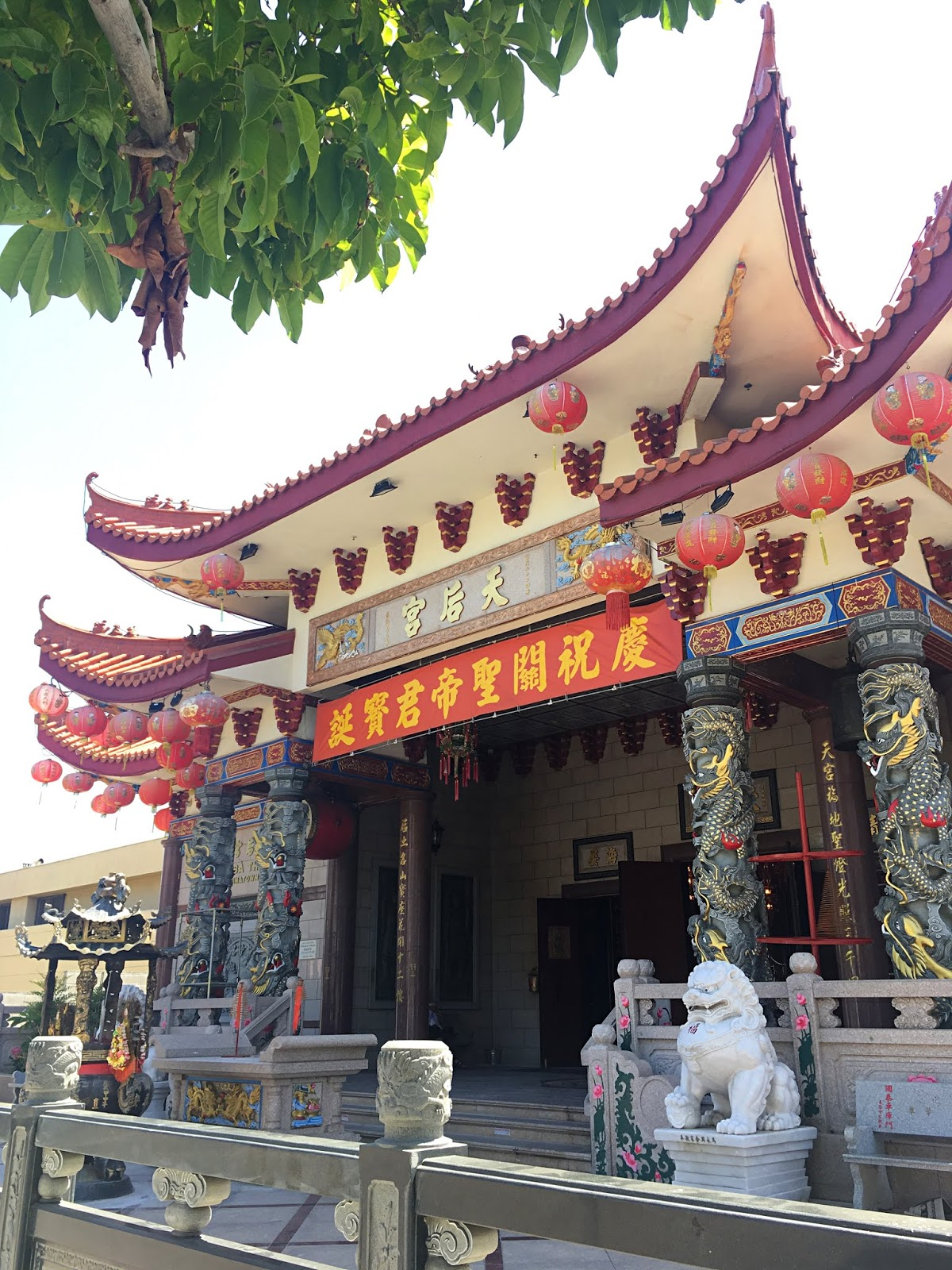 Then Hau Temple